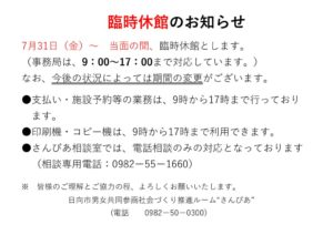 R020727さんぴあ掲示 のコピー – コピーのサムネイル